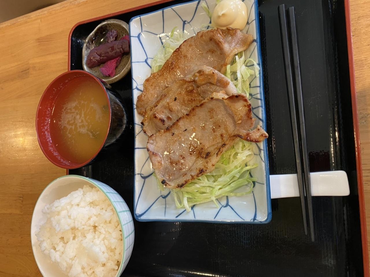 豚ロースの 味噌焼き定食